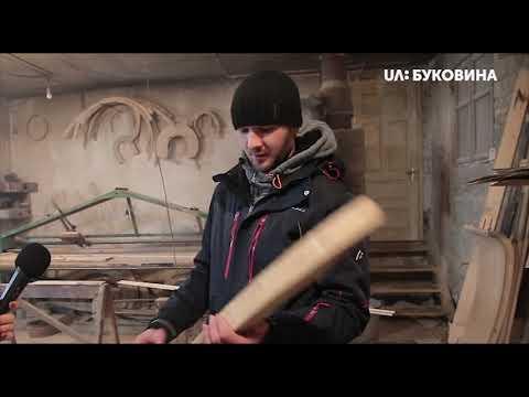 UA: БУКОВИНА: Ловіть ще одну історію про те, як у селі Горбова готувалися до Маланки✨