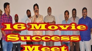 16 Movie Success Meet | Spcl Interview | D-16 | Karthick Naren Speech | Lahari Tv