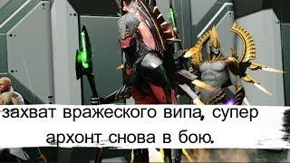 XCOM 2 WAR OF THE CHOSEN  021