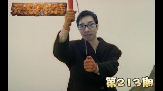 炉石传说:【天天素材库】 第213期