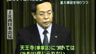 読売新聞のヤクザ記者 竹村文之 thumbnail