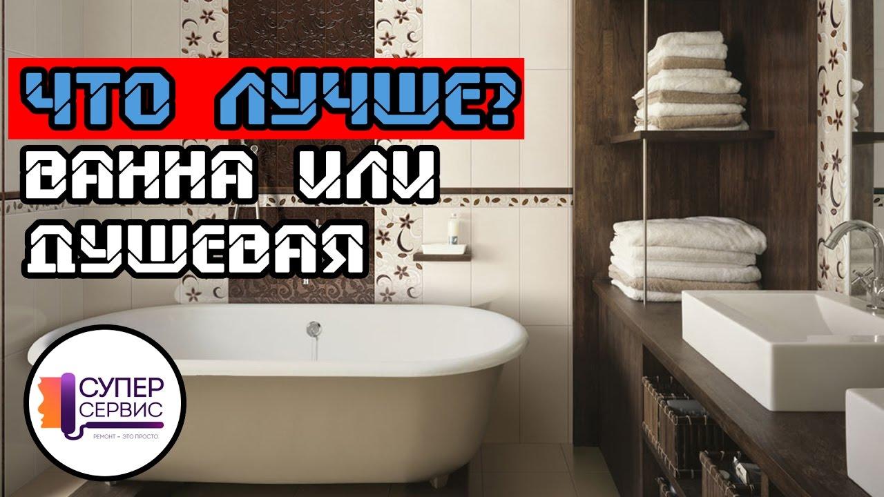 Душевые кабины от АМИ ГРУПП - YouTube