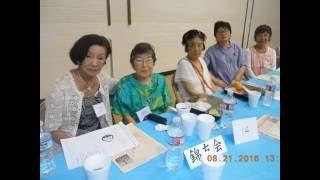 恒例の南加詩吟連盟大会が、小東京の西本願寺で開催されました。多くの...