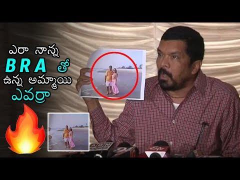Posani Krishna Murali Leaks SH0CKING Photos of Nara Lokesh | TDP | Daily Culture