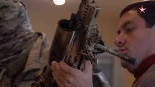 «Военная приемка — ЦСН ФСБ» Часть 1