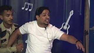 شجاعة الفنان محمد العماد توقف مقلب غازي حميد في برنامج غازي في ورطة