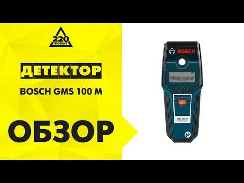 Видео обзор: Детектор BOSCH GMS 100 M
