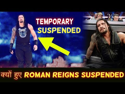 Roman Reigns Suspended From WWE - Brock Lesnar vs. Roman Reigns Cancel ? | Roman | Brock | RAW HD