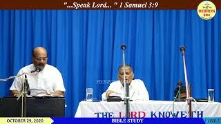 BIBLE STUDY OCTOBER 29,2020 PART-2