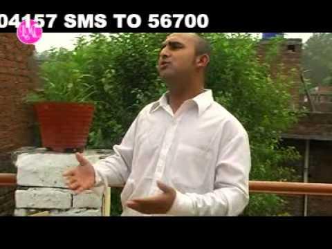 MASIH SONGS 2014 MERE SHAFIA KATHIN RASTA MOBILE NO 7837957616