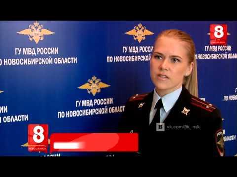 Новосибирск.НОВОСТЬ ДНЯ.Приговор-13.04.2016