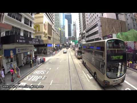 Hong Kong Tram Day Ride - Front View (Kennedy Town to Happy Valley)