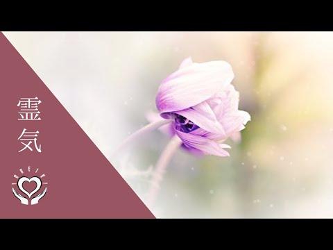 Reiki for Allergies | Intolerances & Sensitivities | Energy Healing