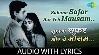 Suhana Safar Aur Yeh Mausam Haseen with lyrics | सुहाना सफर और ये मौसम हसीं | Madhumati | Mukesh