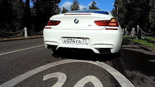 BMW M6 с сюрпризом!!!/Тест Драйв