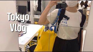 일본일상 브이로그   …