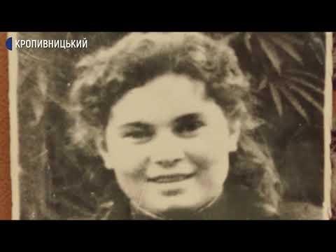 UA: Кропивницький: Визволителька Кропивницького