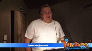 Станислав Дужников - однорукий бандит