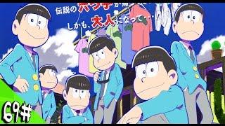 Osomatsu-San y Dagashi Kashi Triunfan!  / Noticias anime #69