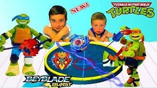 ЧЕРЕПАШКИ НИНДЗЯ играют в Бейблэйд Берст. Майки и Crazy Богдаш VS Лео и Никитос! Видео для детей.