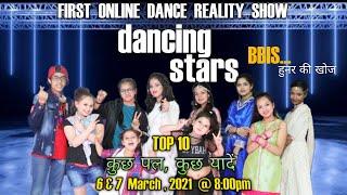 BBIS Dancing Stars | Episode 15 | Top 10 - कुछ पल , कुछ यादें