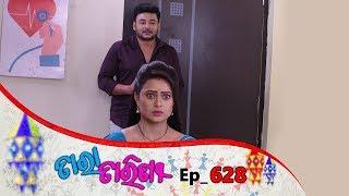Tara Tarini | Full Ep 628 | 11th Nov 2019 | Odia Serial – TarangTV