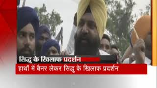 Protest against Navjot Singh Sidhu in Punjab on hugging Pakistan Army Chief