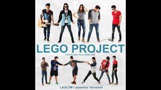 เหงา - LEGO PROJECT   MV Karaoke
