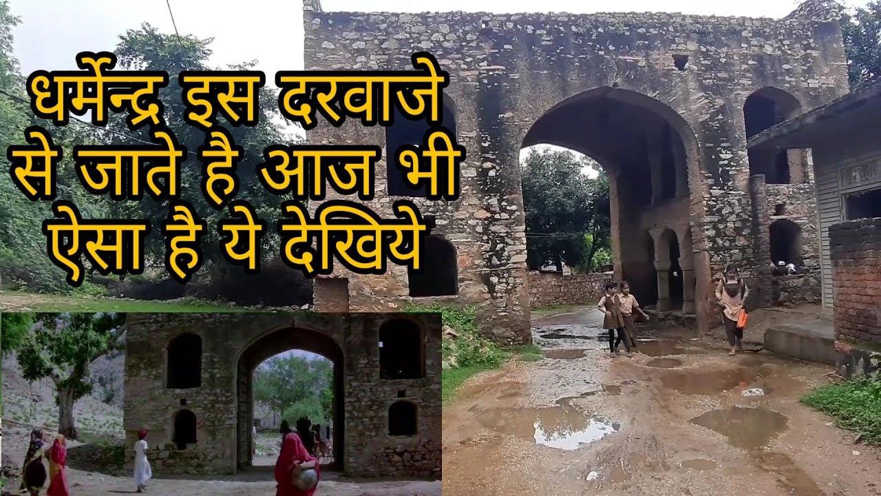 Dharmendra ki Batwara film ki shooting part - 02