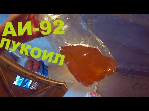 оживление МЕТВЕЦА 2 НИВА 2121___бензин