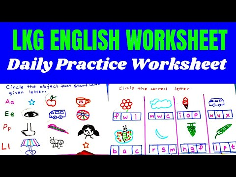 Kindergarten Worksheets English। LKG English Worksheet। LKG Worksheet। Kindergarten  Worksheets। LKG - YouTube