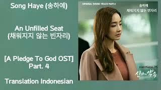 Song Haye (송하예) – An Unfilled Seat (채워지지 않는 빈자리) Lyrics INDO A Pledge To God OST Part. 4