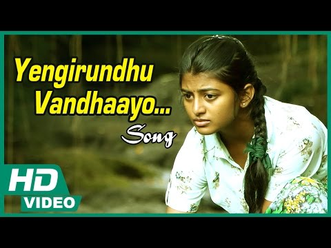 Kayal Tamil Movie - Yengirundhu Vandhaayo Song Video | Anandhi | Shreya Ghoshal | D.Imman