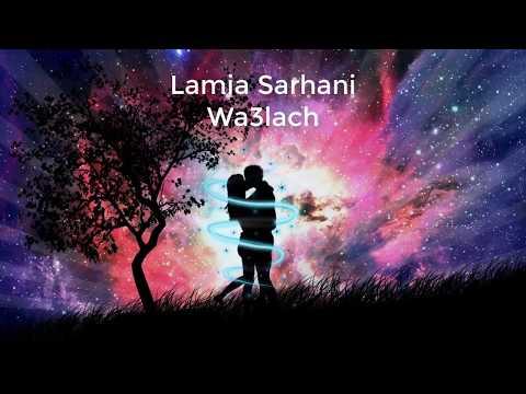 وعلاش   Serhani Lamia