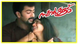 Malayalam Movie | Swapnakkoodu Malayalam Movie | Prithviraj Finds Meera
