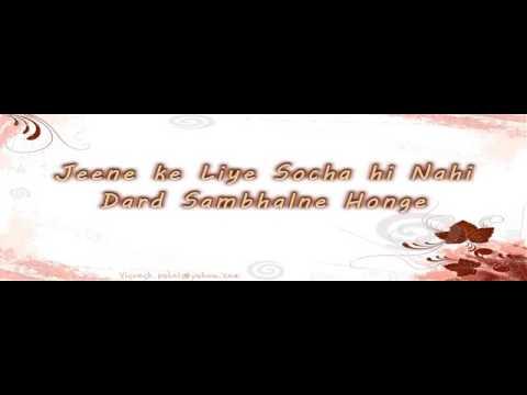 Tujhse Naaraz Nahi Zindagi Lyrics   Amanat Ali