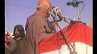 mehmood khan achakzai apdm muslimbagh address part 5 5