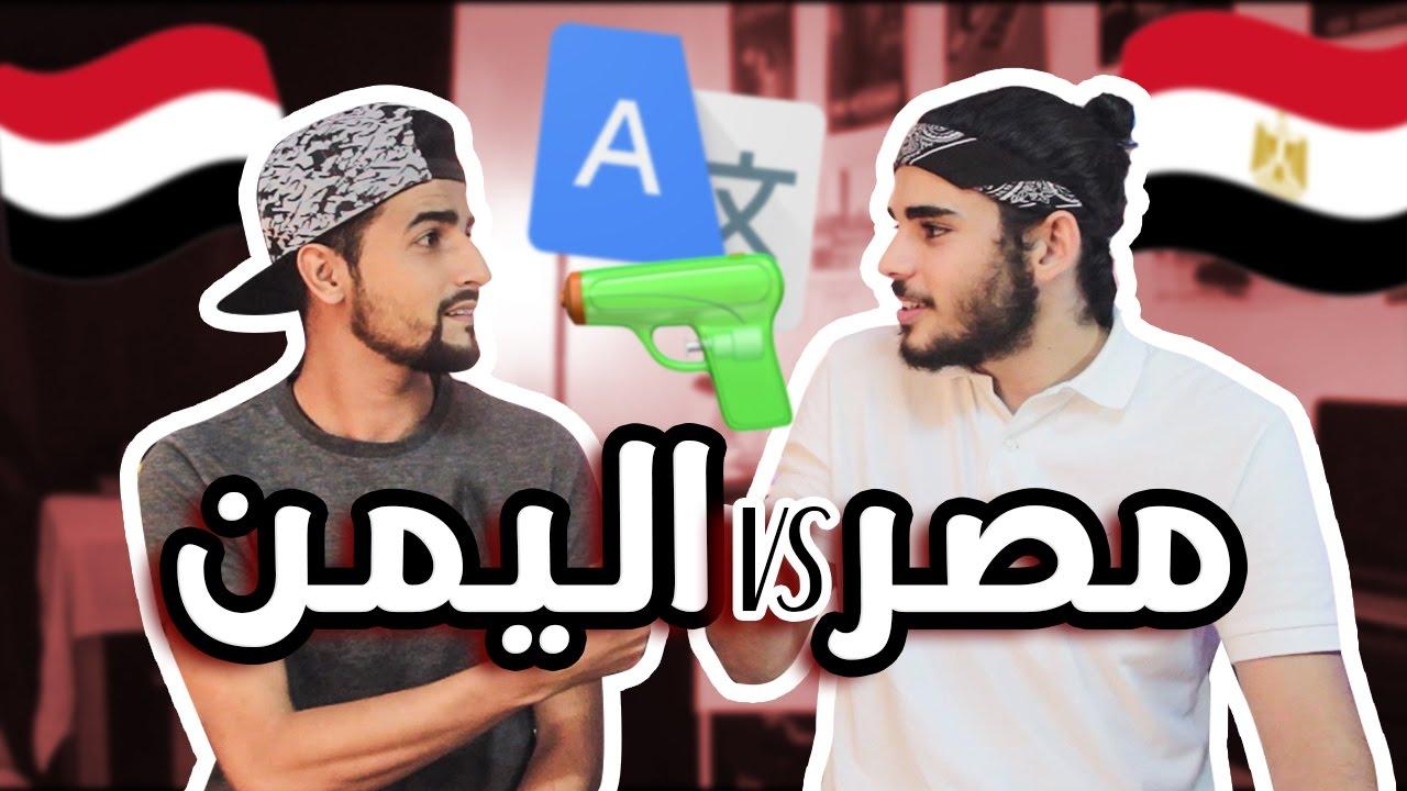 اللهجة المصرية