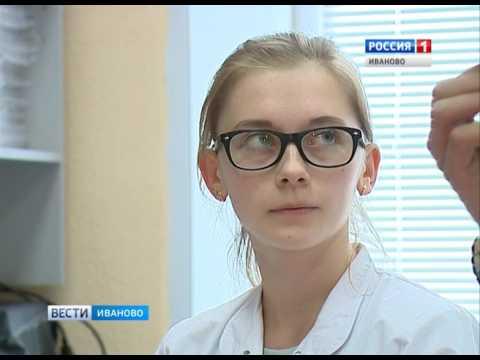 Ивановские учёные на пороге прорыва в лечении рака