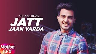 Motion Poster | Jatt Jaan Vaarda | Armaan Bedil | Sukh-E | Jashan Nanarh | Releasing 18th Nov