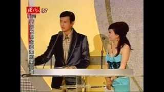 【2008第43屆金鐘獎-頒獎典禮】鄭少秋、江淑娜