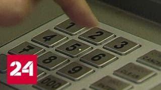 видео Подоходный контроль. Клиентов «Рокетбанка» попросили отчитаться о мелких покупках
