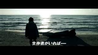 世界的大ヒットシリーズ最新作!! 3D映画として登場!! 今度は東京...