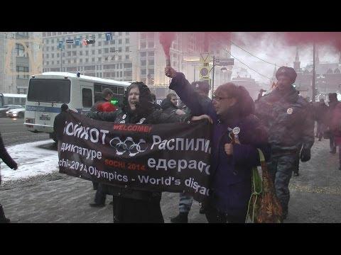ОЛИМПИАДА-2014. ПРАЗДНИК НЕ ДЛЯ ВСЕХ.
