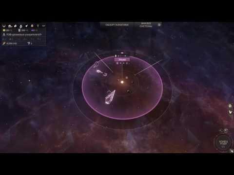 Endless Space 2 - Early Access (часть 1)