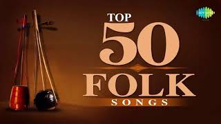 Top 50 Folk Songs Playlist - The Best Of Classical Folk Songs Of All Time