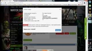 Как покупать в магазине Стим ключей и аккаунтов(Видео мануал как покупать в моем магазине http://pashkomania.ru/ Моя партнерская программа VSP Group. Подключайся! https://y..., 2014-09-22T03:12:12.000Z)
