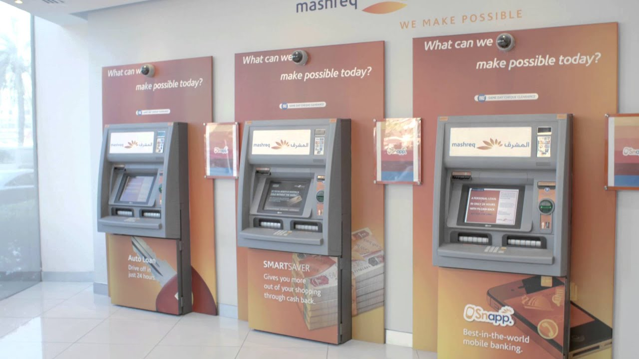 Mashreq Bank Atm Machine