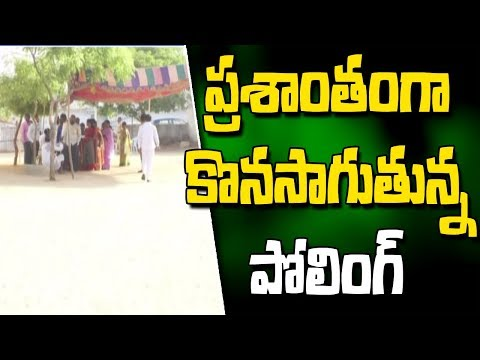 final-polling-of-mptc-zptc-elections-2019-peacefully-continuous-  -nizamabad-  -bharat-today