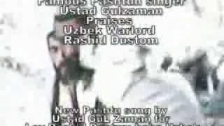 Pashtun singer GuL Zaman